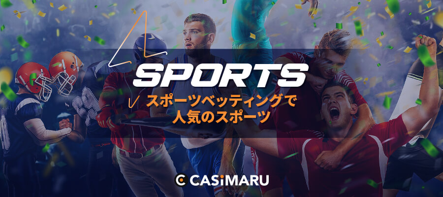 Popular Sports To Bet On