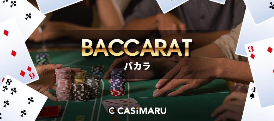 baccarat-review