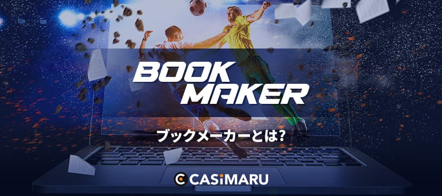 bookmaker-betting-guide