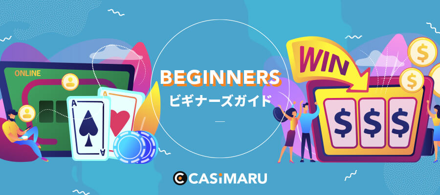 onlinecasino-beginners-category