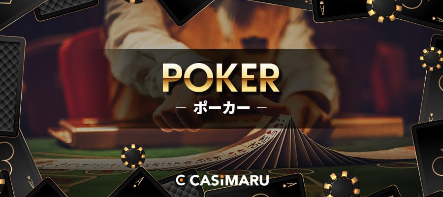 poker-review