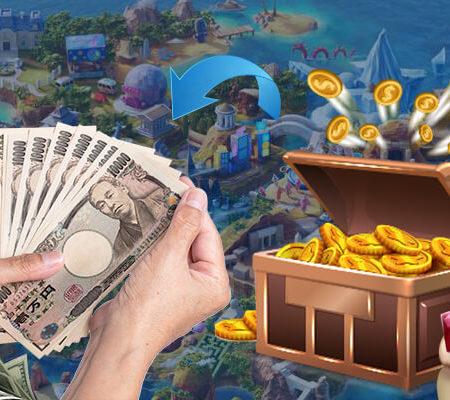 ゲームの世界で集めたお金を現金で引き出せるサイトとは?