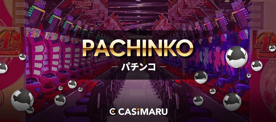 pachinko-review