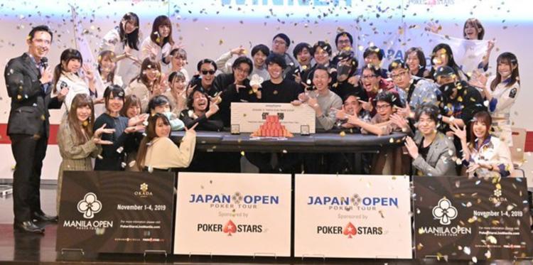 pokerstars-japan