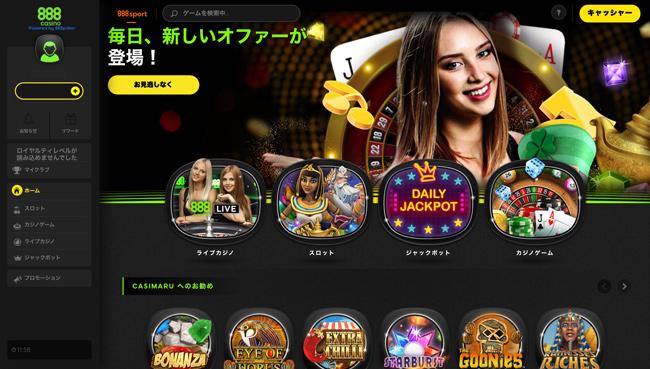 888poker-casino-design