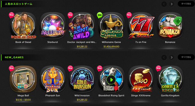888poker-game-variations