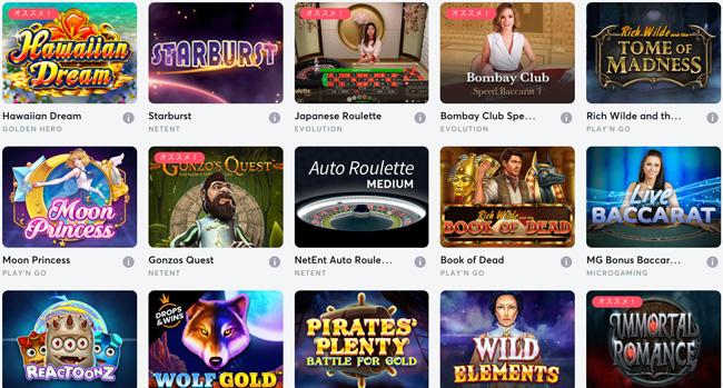 bit-casino-games
