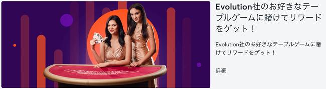 bit-casino-promo2
