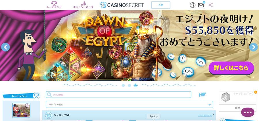 casino-secret-design