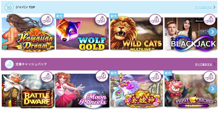 casino-secret-games