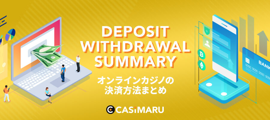 deposit-withdrawal-summary-online-casino
