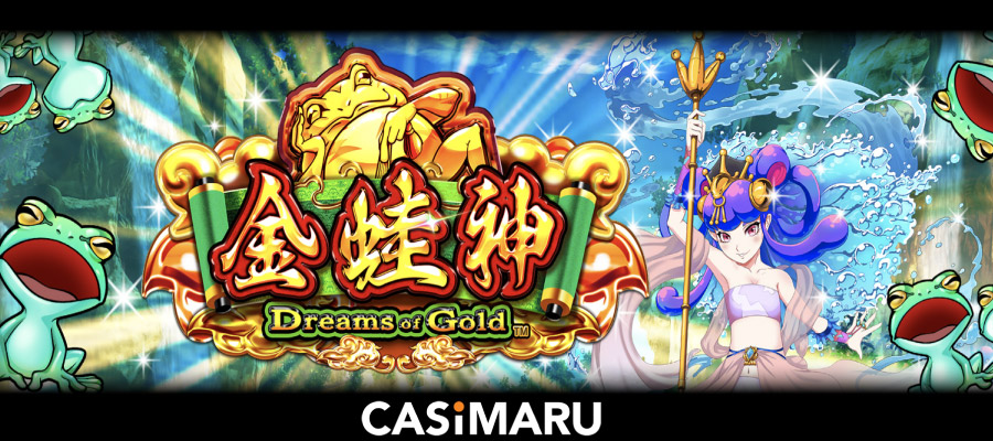 dreams-of-gold-slot-banner