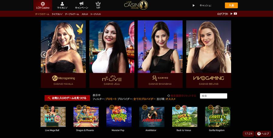 live-casino-house-design