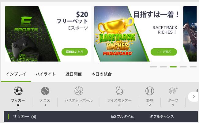 netbet-sports-betting