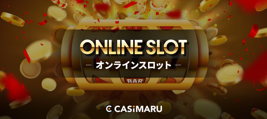 online-slot-review