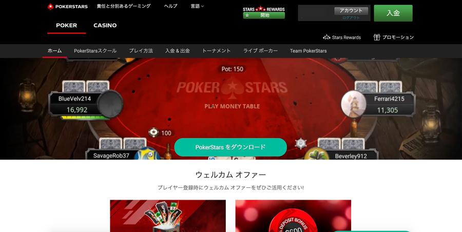 poker-stars-web-design