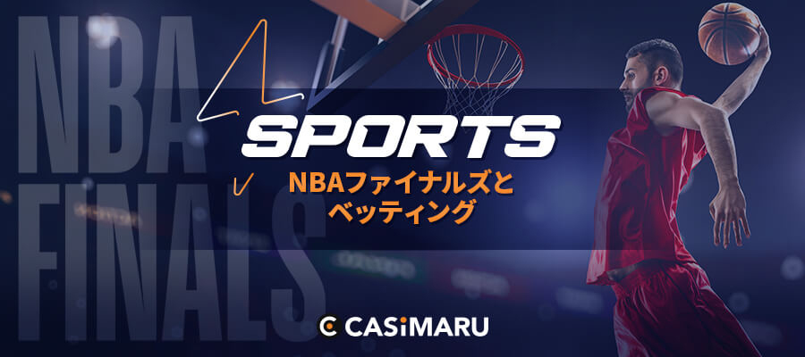 sports-booking-nba-finals-and-betting