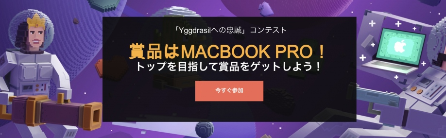 bons-casino-macbook