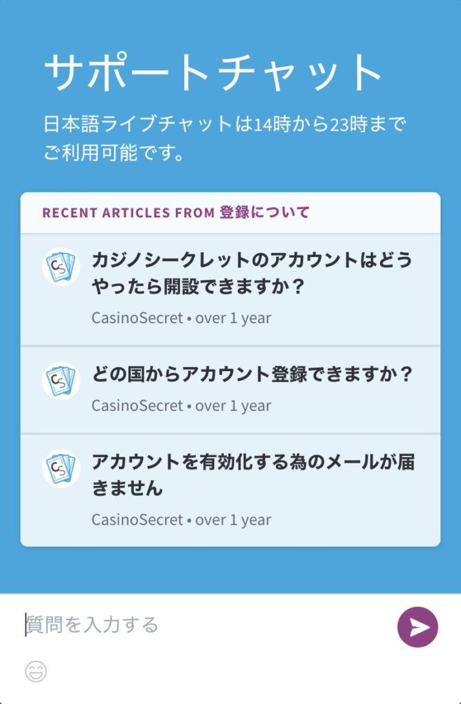 casino-secret-chat