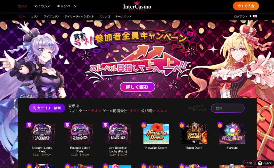 inter-casino_design