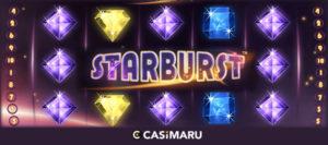 star-burst-banner