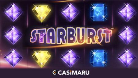 スターバースト スロット (STARBURST Slot)の詳細解説
