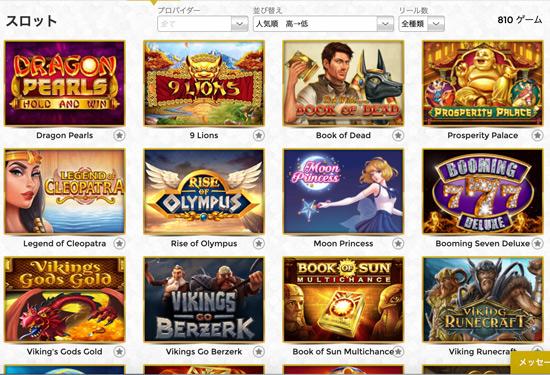 unique-casino-games