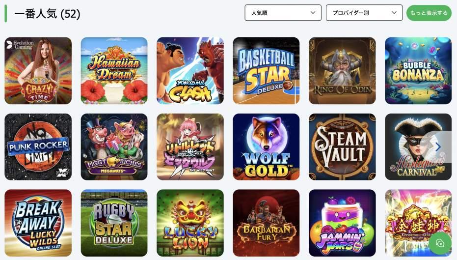10-bet-casino-games