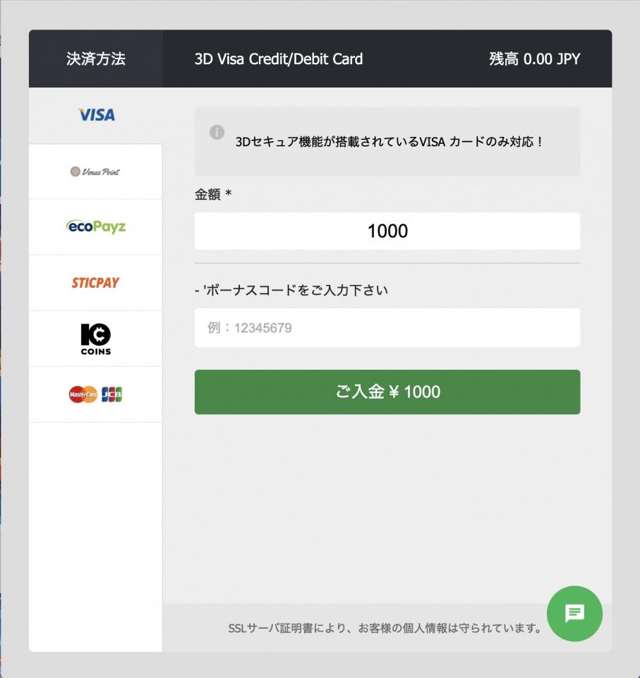 10-bet-deposit