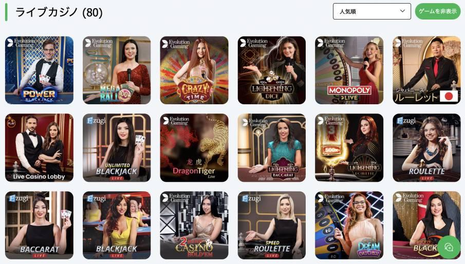 10-bet-live-casino