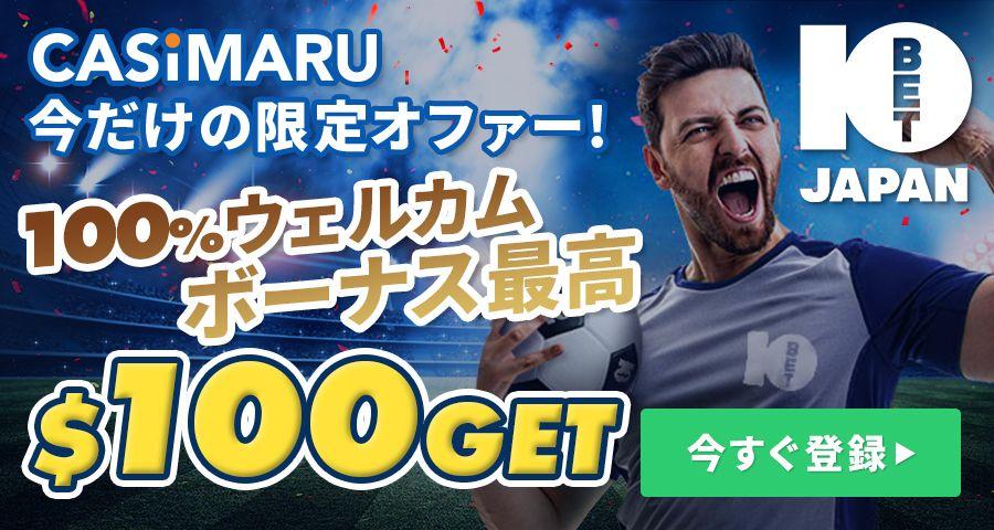 10Bet Japan Review