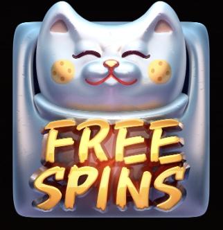 gigablox-free-spin