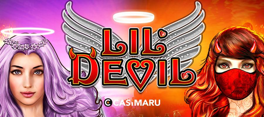リルデビル スロット / Lil Devil Slotの詳細解説