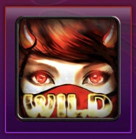 lil-devil-wild