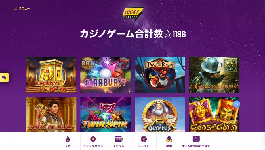 lucky-casino-design