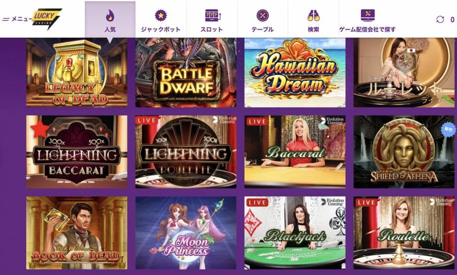 lucky-casino-games