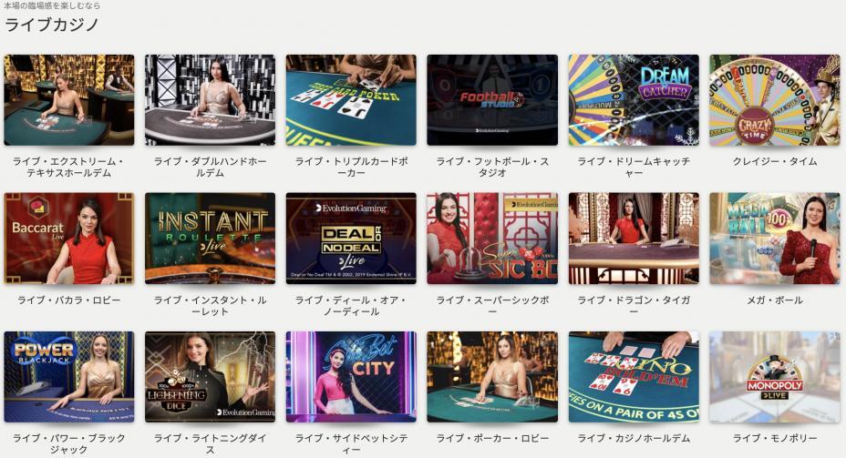 mystino-live-casino