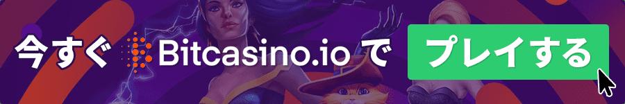 bit-casino-register-now