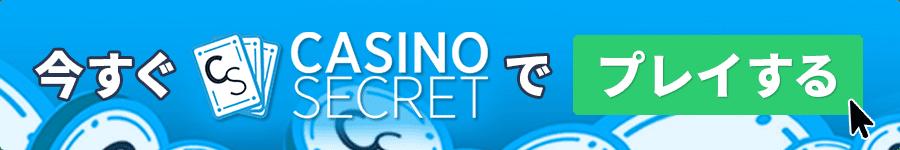 casino-secret-register-now