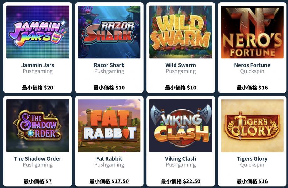 simple-casino-shop