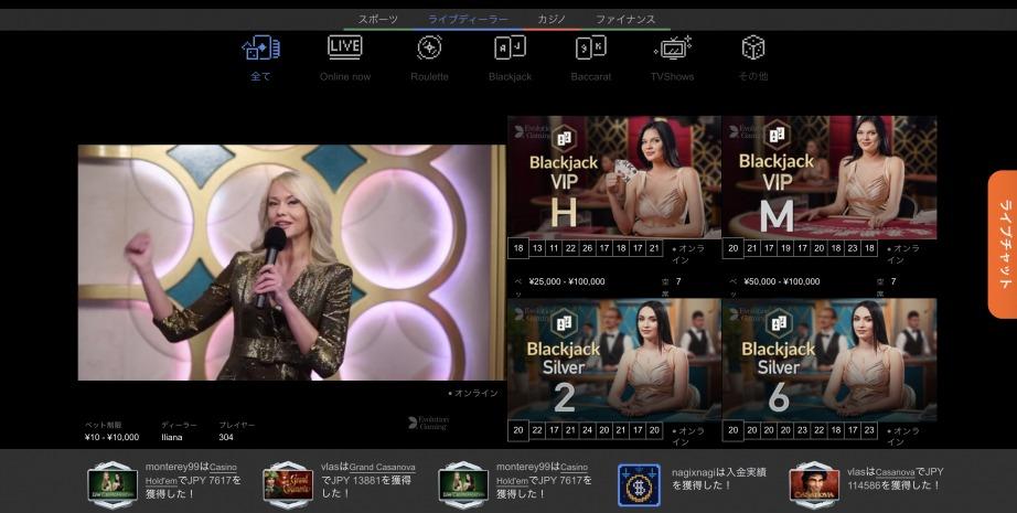 bons-live-casino-1