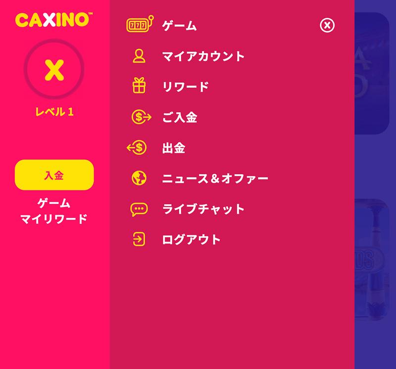 caxino-casino-deposit