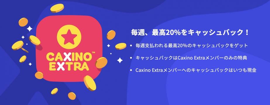 caxino-casino-extra