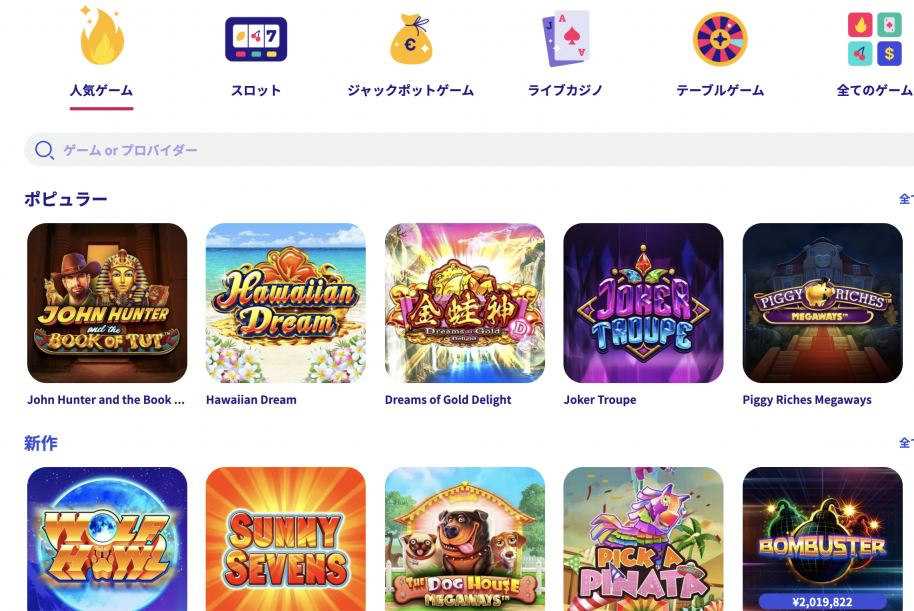 caxino-casino-games