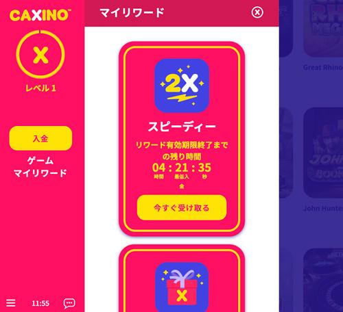 caxino-casino-spin-box