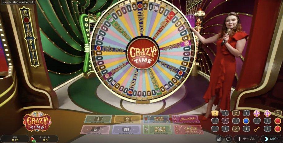 crazy-time-scene