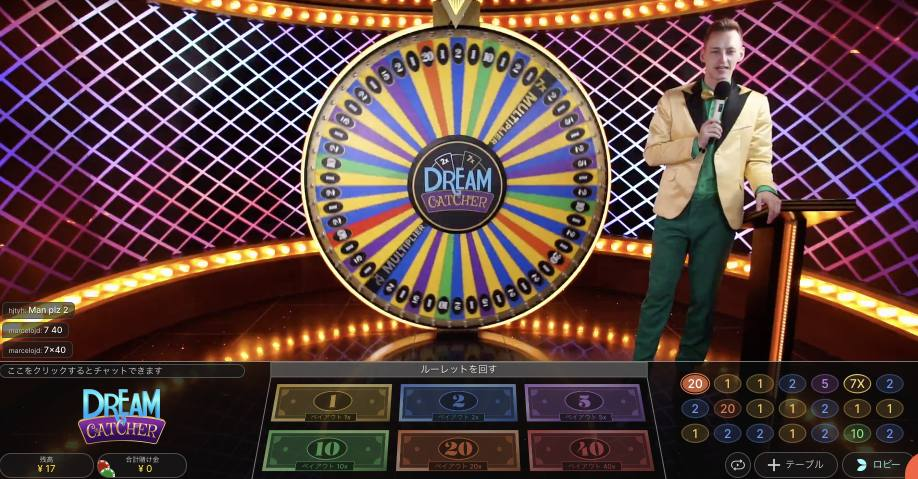 dream-catcher-game
