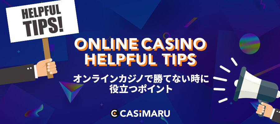 helpful-tips-when-you-cant-win-online-casino