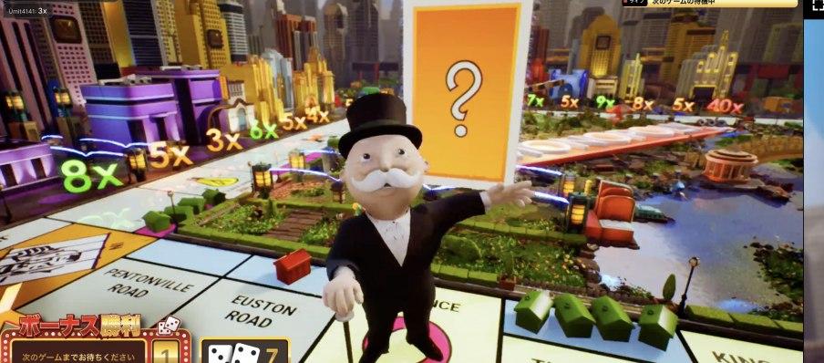 monopoly-live-chance-bonus