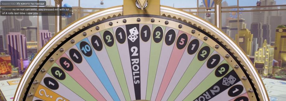 monopoly-live-wheel